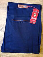 Мужские брюки Feerars 38-5 (29-38/8) 10$