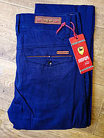 Мужские брюки Feerars 50-1 (28-36/8) 10$