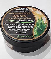 Косметическая грязь муловая сульфидная с алое вера уход и питание для комбинированной кожи лица и шеи 150 мл