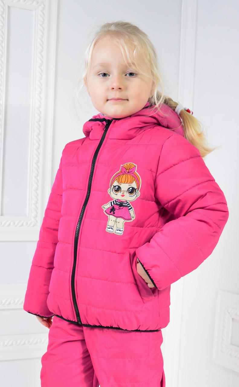 Курточка демисезонная ЛОЛ от 98 до 116р