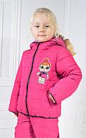 Курточка демисезонная ЛОЛ от 98 до 116р, фото 1