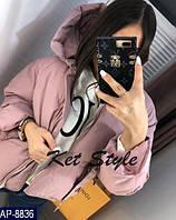 Женская стильная куртка весна -осень, фото 1