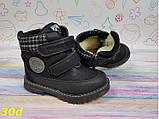 Детские ботинки 27 размер  зимние на овчине черные К30d, фото 2