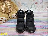 Детские ботинки 27,28,29 размеры  зимние на овчине черные К30d, фото 3
