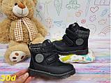 Детские ботинки 27,28,29 размеры  зимние на овчине черные К30d, фото 4