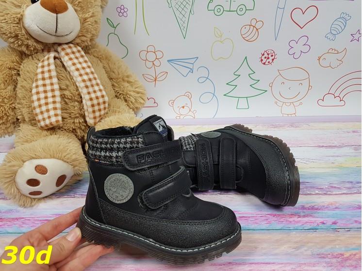 Детские ботинки 27,28,29 размеры  зимние на овчине черные К30d