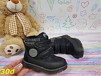 Детские ботинки 27,28,29,32 размеры  зимние на овчине черные, фото 1