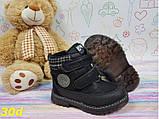 Детские ботинки 27 размер  зимние на овчине черные К30d, фото 5