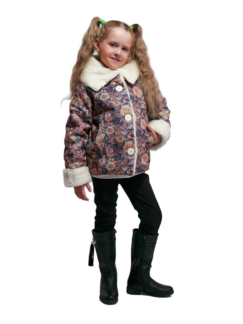 Куртка LiLove 1433 116 бежевый