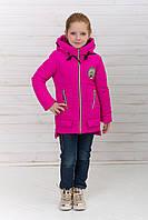 Куртка весенняя для девочки оптом и в розницу