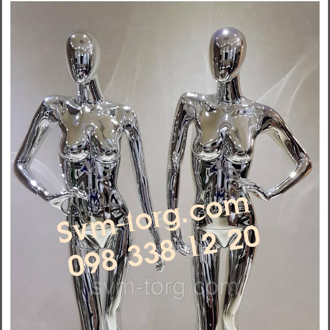 Манекен женский хромированный серебро