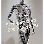 Манекен женский хромированный серебро, фото 3