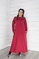 Женское модное длинное платье  146 (бат), фото 1