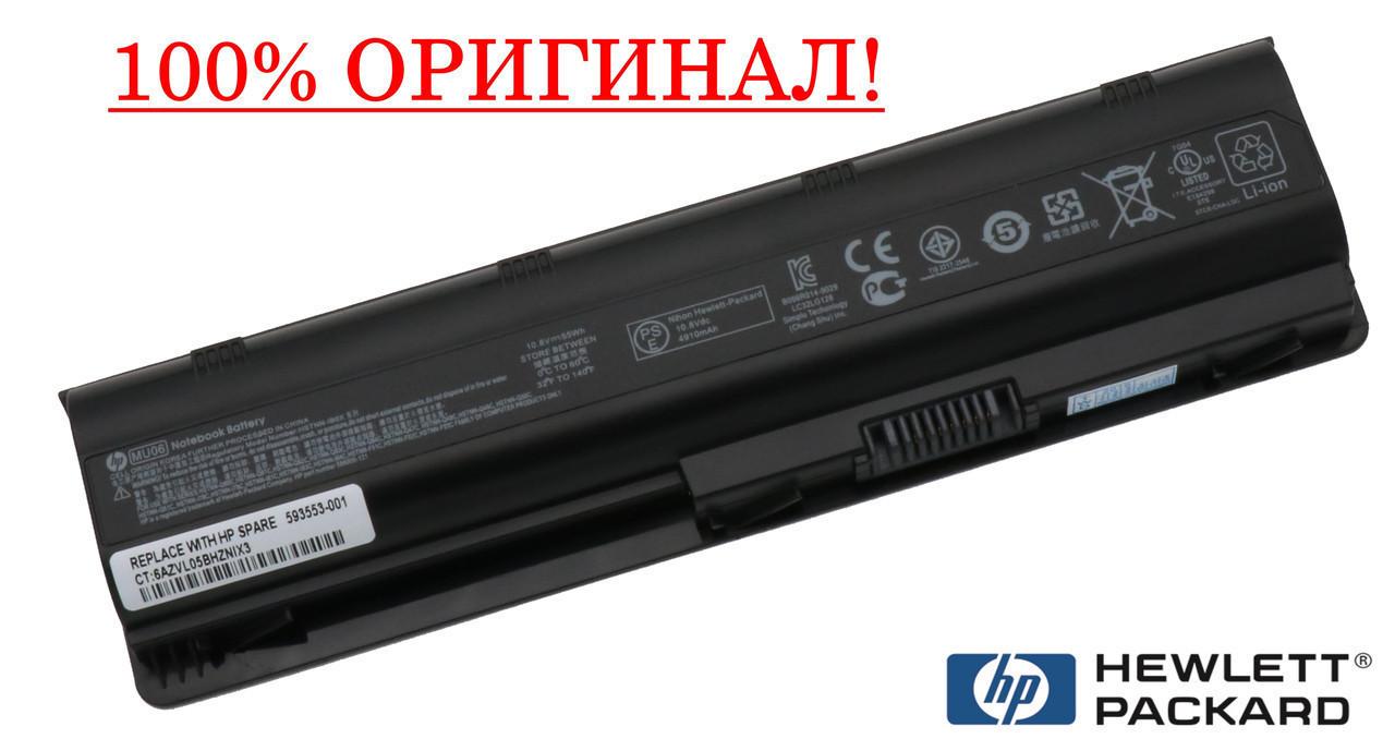 Оригинальная батарея HP Envy 15-1100, 17-1000 - MU06 (10.8V, 55Wh, 6 cell) - Аккумулятор АКБ