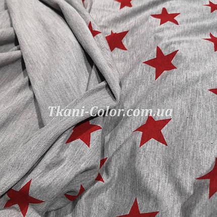 Футер двунитка принт бордовые звезды на сером (180 см), фото 2