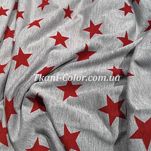 Футер двунитка принт бордовые звезды на сером (180 см)