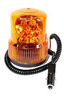 Маячок проблесковый оранжевый 24в на магните Турция 502-3
