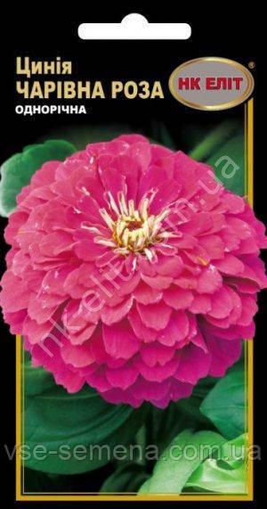 Цинния Волшебная Роза 0,5 г (НК Элит)