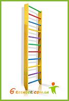 Шведская стенка гимнастическая стенка - 0-220 (yellow)