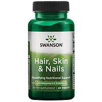 Комплекс для волос, кожи, ногтей / Hair, Skin & Nails, 60 таблеток, фото 1