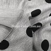 Футер двунитка принт черный горох на сером (180 см), фото 2