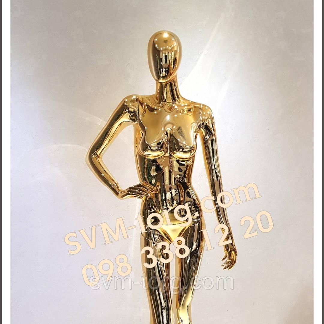 Манекен женский хромированный золотой