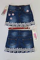 Джинсовая юбка для девочек 4- 14 лет