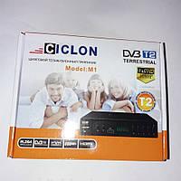 """Цифровий ефірний ресивер T2 """"CICLON M1"""" FULL HD Metal"""