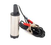 Насос для перекачки дизельного топлива погружной 12В 12л/мин 38мм