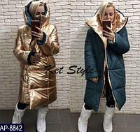 Женская стильная двухсторонняя куртка