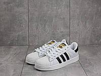 Adidas superstar кроссовки подростковые в Украине. Сравнить цены ... fa431cf4fe9