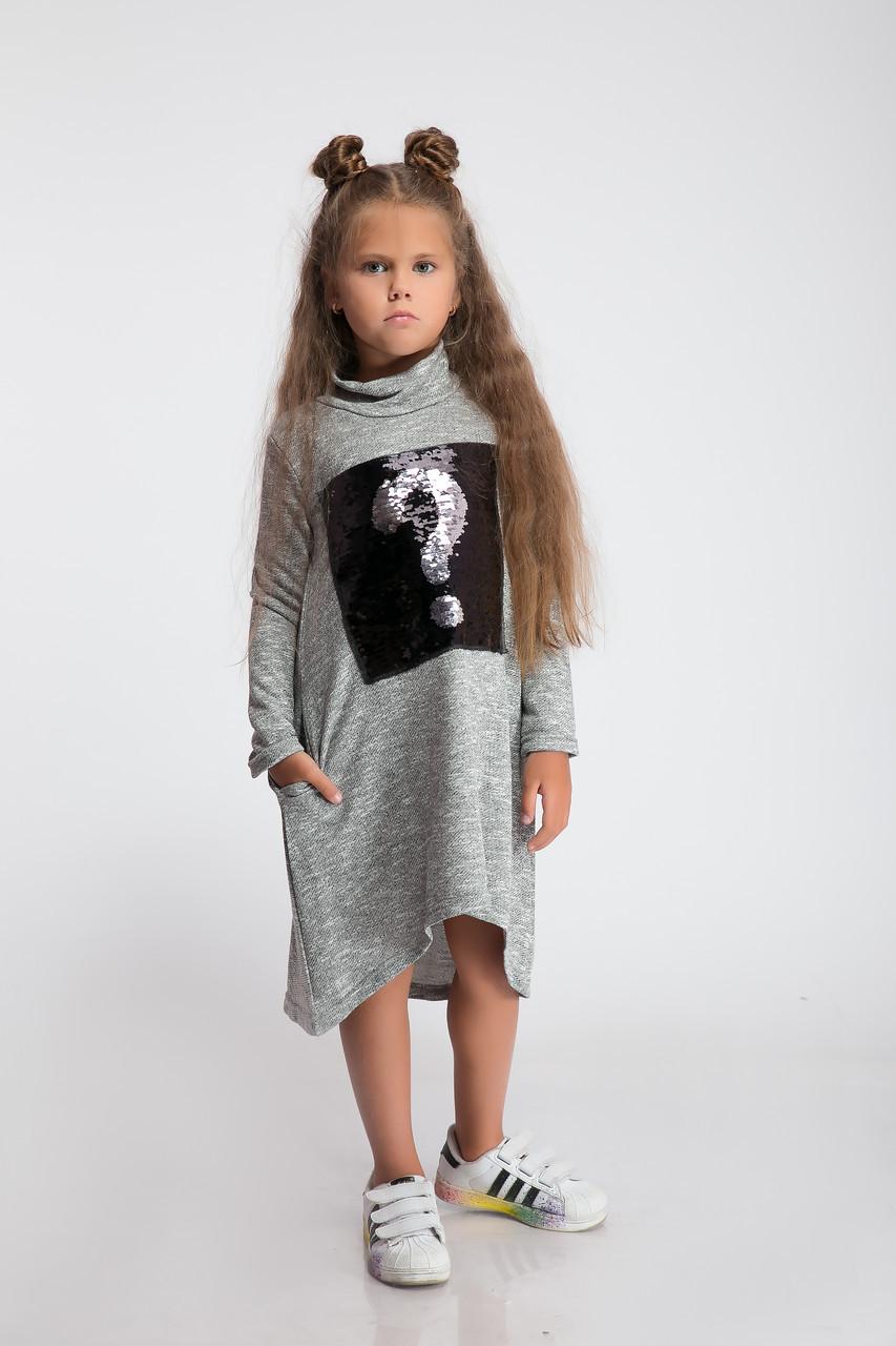 Платье  LiLove 2-115-2 128 серый