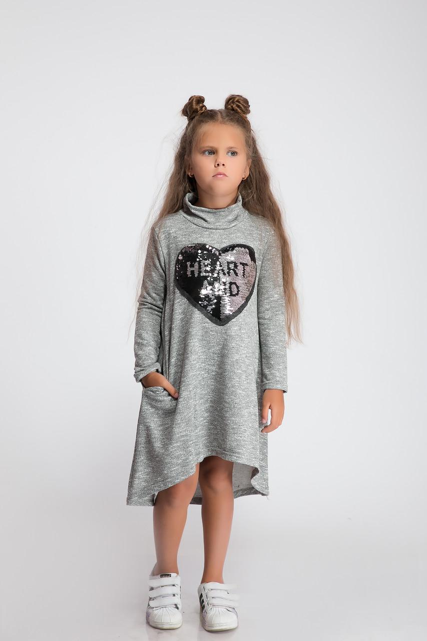 Платье  LiLove 2-115-3 116 серый