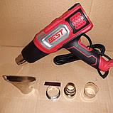 Фен технический Best ФП-2200. Фен Бест, фото 4