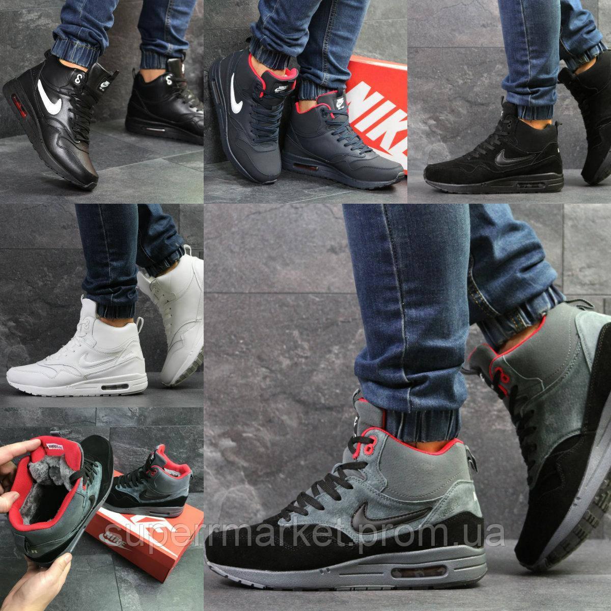Кроссовки Nike Air Max 87  зима