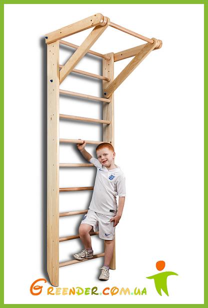 Шведская стенка для ребенка «Sport 1-220»