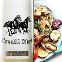 Белое сухое вино Cavalli Neri Chardonnay Toscana 2015 IGT