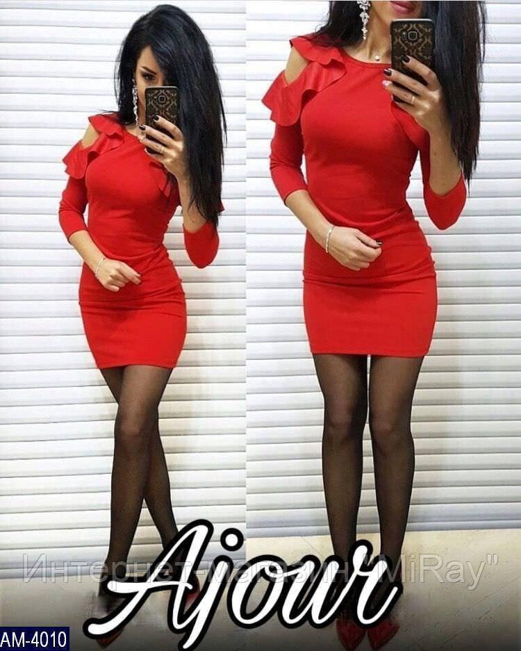 Платье приталенное с воланами