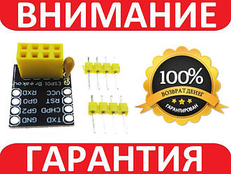 Адаптер для WiFi модуля ESP8266 ESP-01
