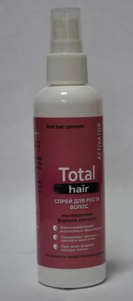 Total Hair - Спрей для роста волос (Тотал Хаер), фото 2