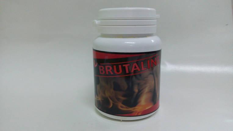 Brutaline - средство для наращивания мышечной массы (Бруталин) 100 гм, фото 2