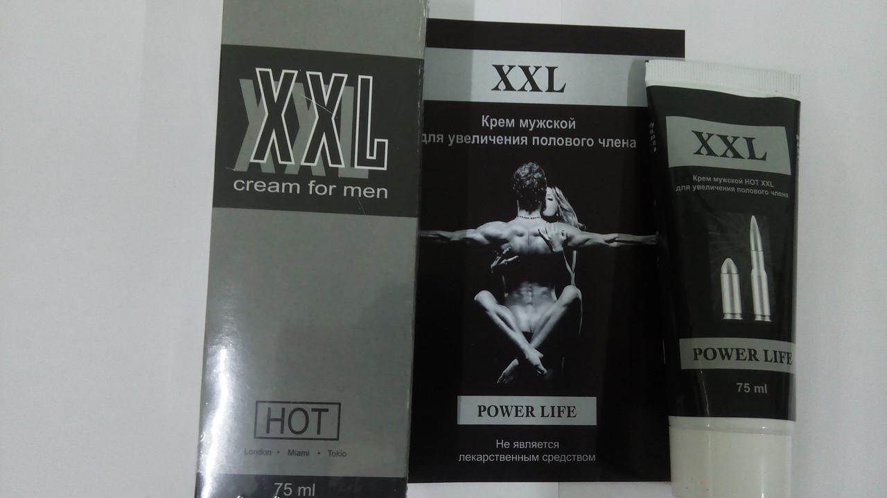 XXL Power Life HOT - Возбуждающий крем для мужчин (XXL Павер Лайф Хот) 75 мл