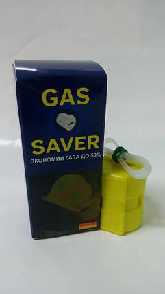 Экономитель природного газа  Gas Sever (Газ Сейвер), фото 2