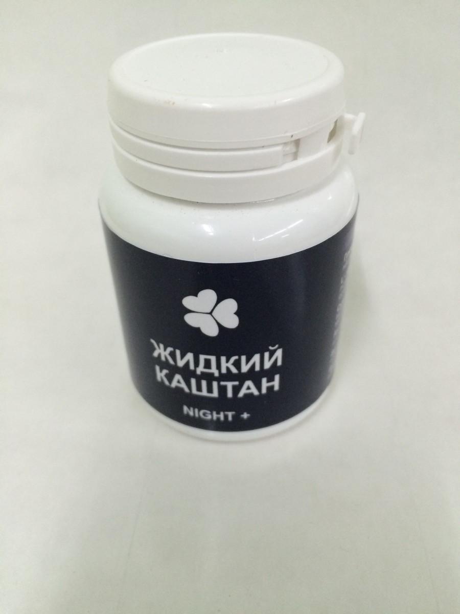 Рідкий Каштан нічний (NIGHT+) для эффетивного схуднення 60 гм