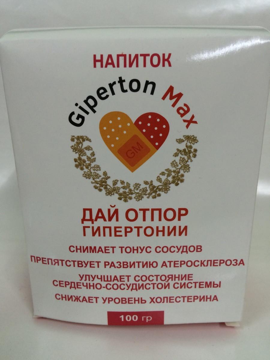 Giperton Max - Напиток от гипертонии (Гипертон Макс) 100 гм