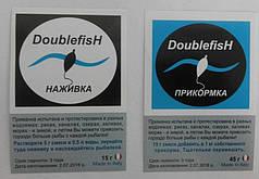 Приманка (15 г) + Підгодовування (15 г) для риби Double Fish (Дабл Фіш) 2х15 гр