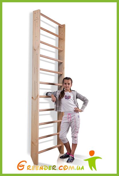 Спорткомплекс детский Шведская стенка с турником - «Sport 0-240»