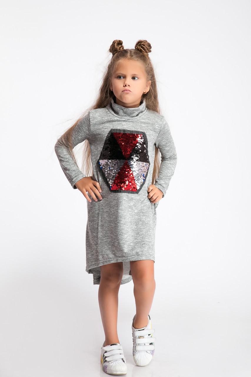 Платье  LiLove 2-115-6 122 серый
