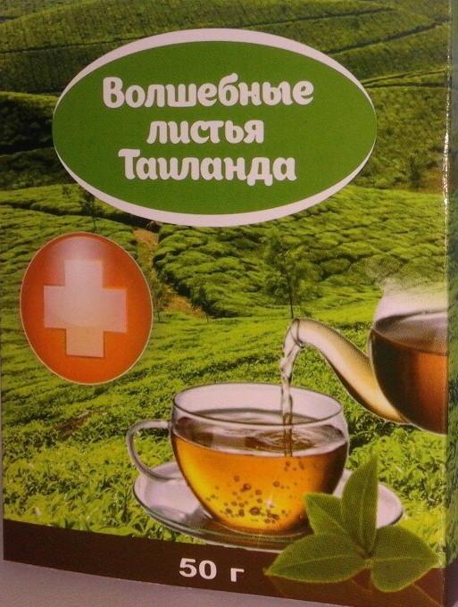 Волшебные листья Таиланда - напиток для здоровья и долголетия 50 гм