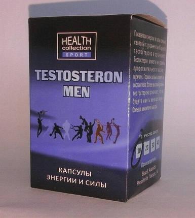 Testosteron Men - капсулы энергии и силы (Тестостерон Мэн) 10 капс, фото 2